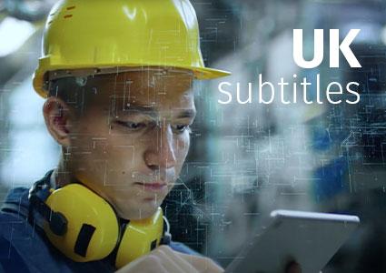 Innovationskraft · English Subtitles